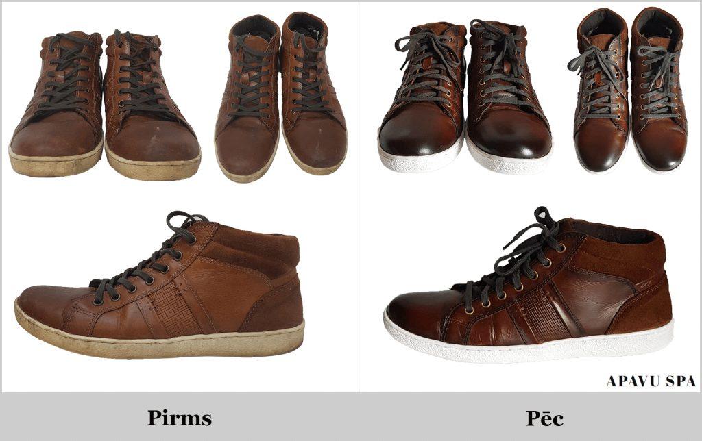 my_sneakers