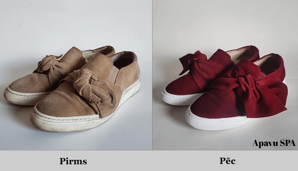 bordeaux_sneakers